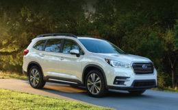 Открыть Subaru в Минске