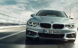 Открыть BMW в Минске