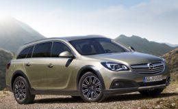 Открыть Opel в Минске