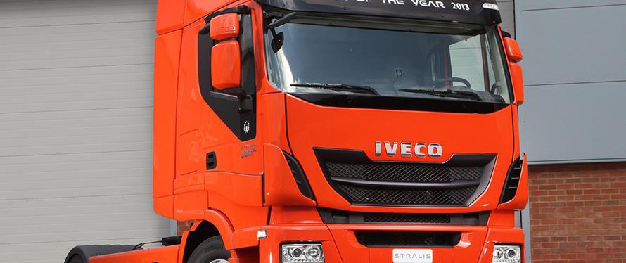 Открыть Iveco в Минске