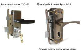 Замена кнопочного замка в Минске